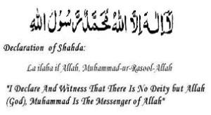 shahadah1