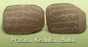 basemah3