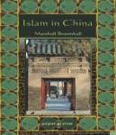 islam-in-china