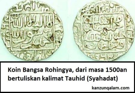 koinrohingya1