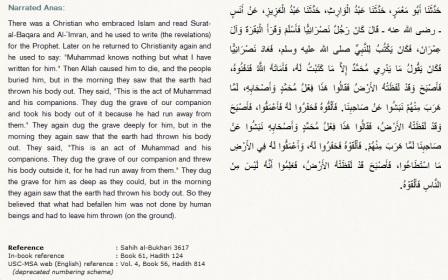 hadith3617