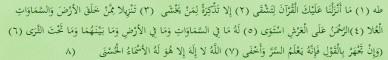 ayat1