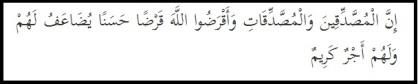 ayat18