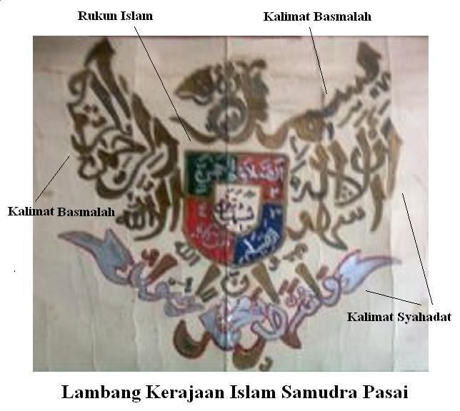 Misteri Lambang Kerajaan Islam Samudra Pasai ...