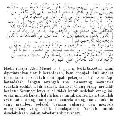 hadis1a