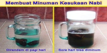 airkurma2