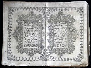 mushaf palembang